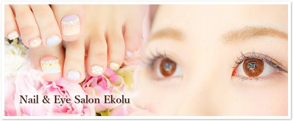 Nail&Eye Salon Ekolu
