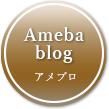 生駒店メニュー(アメブロ)