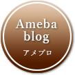 富雄店メニュー(アメブロ)